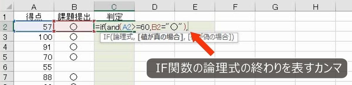 f:id:waenavi:20201008215731j:plain