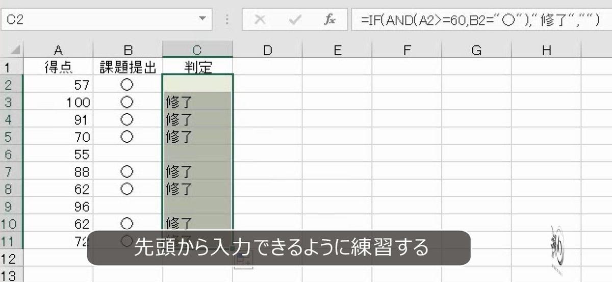 f:id:waenavi:20201008215741j:plain