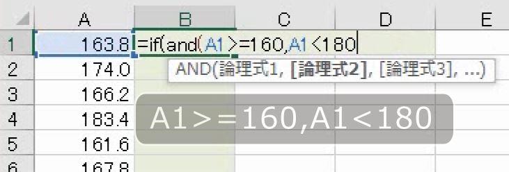 f:id:waenavi:20201008215909j:plain