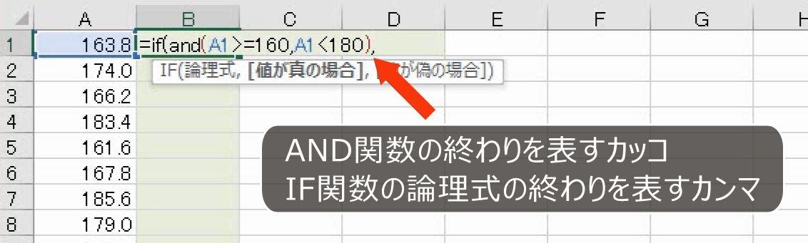 f:id:waenavi:20201008215912j:plain