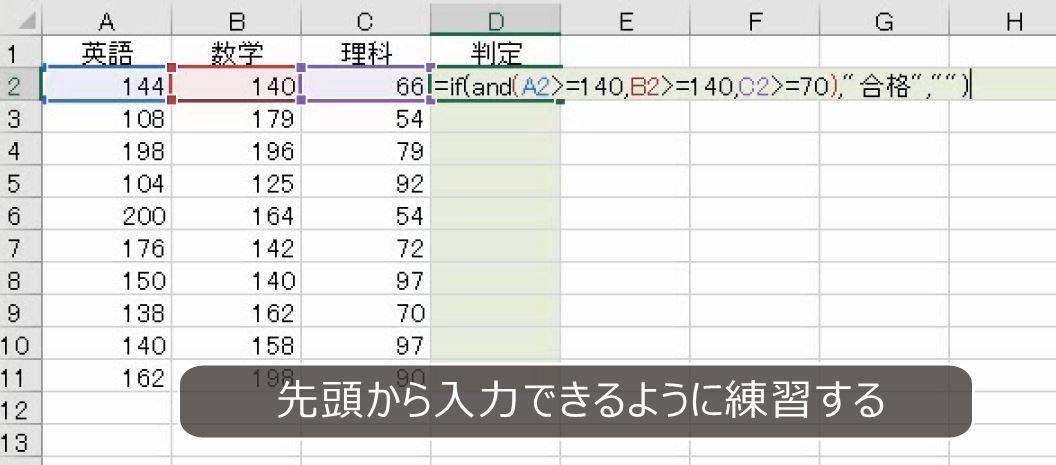 f:id:waenavi:20201009094517j:plain