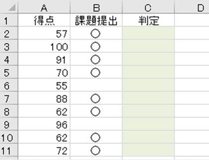 f:id:waenavi:20201009095432j:plain