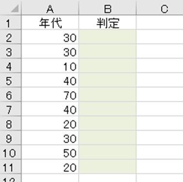 f:id:waenavi:20201009102416j:plain