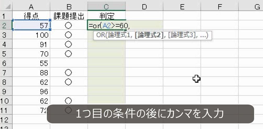 f:id:waenavi:20201009112002j:plain