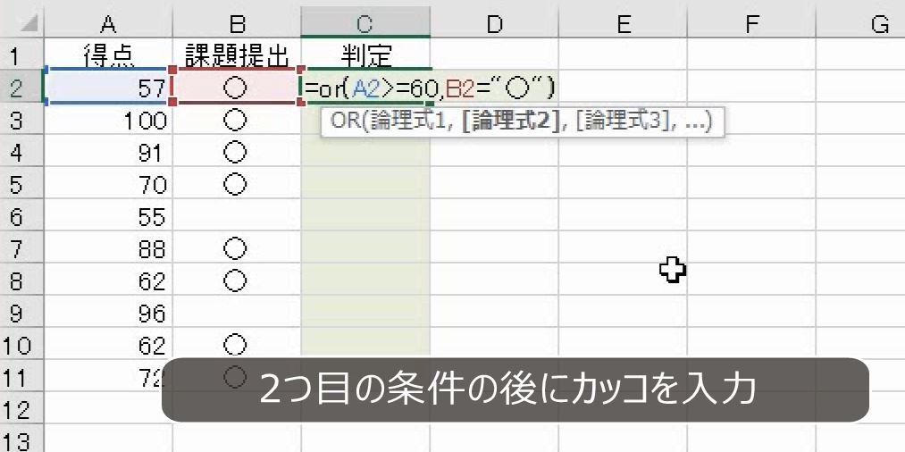 f:id:waenavi:20201009112005j:plain