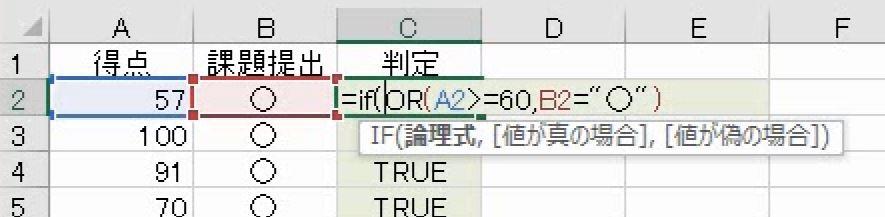 f:id:waenavi:20201009112023j:plain