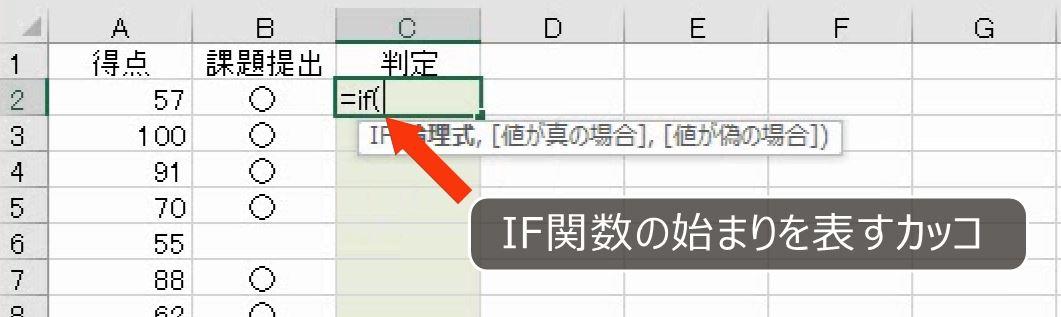 f:id:waenavi:20201009114507j:plain