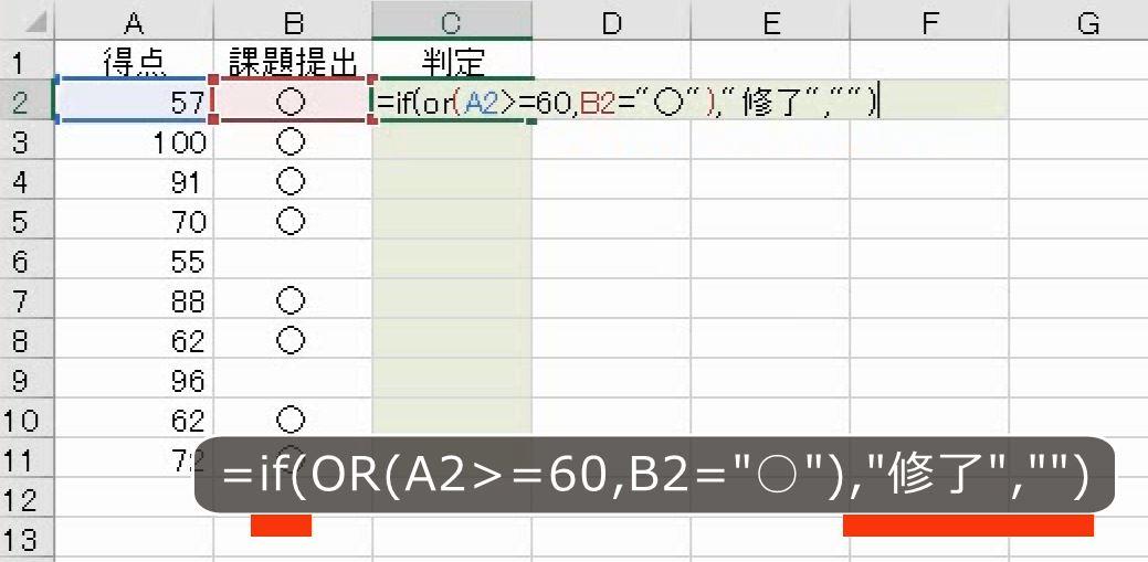 f:id:waenavi:20201009114529j:plain