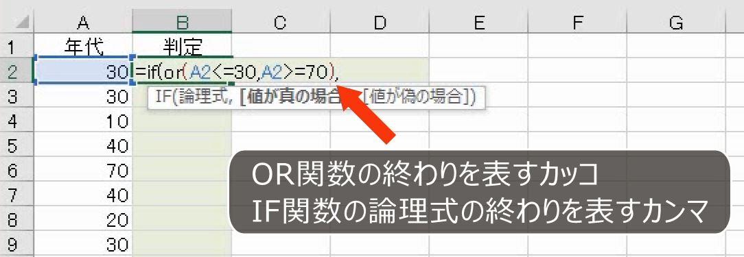 f:id:waenavi:20201009114823j:plain
