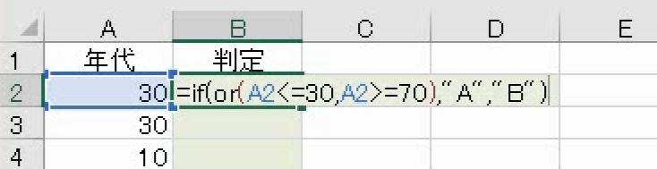 f:id:waenavi:20201009114826j:plain