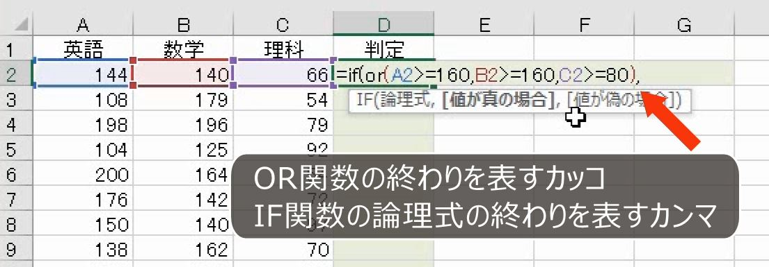 f:id:waenavi:20201009115956j:plain