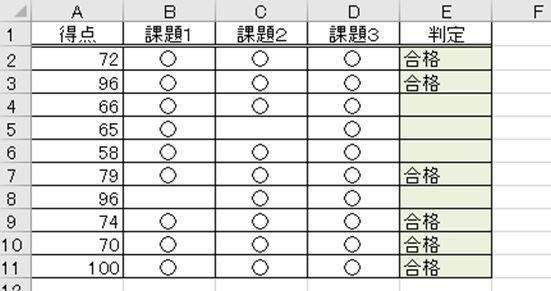 f:id:waenavi:20201009122445j:plain