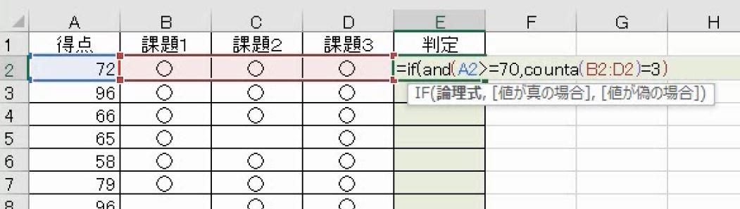 f:id:waenavi:20201009123209j:plain