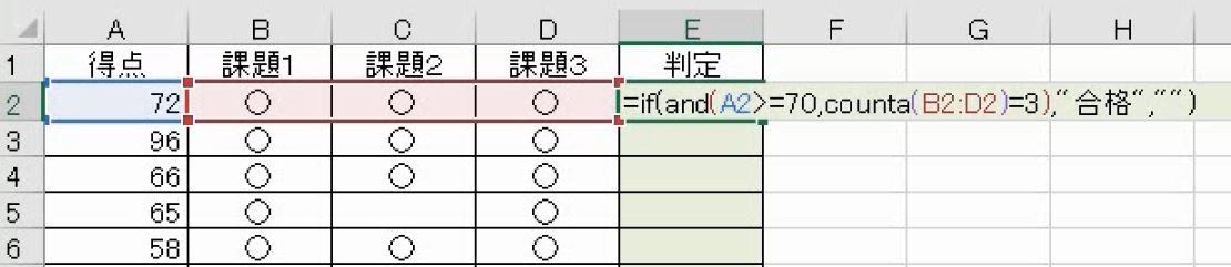 f:id:waenavi:20201009123212j:plain