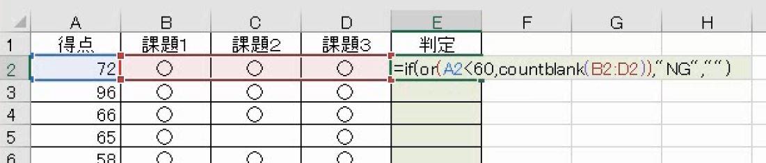 f:id:waenavi:20201009125144j:plain