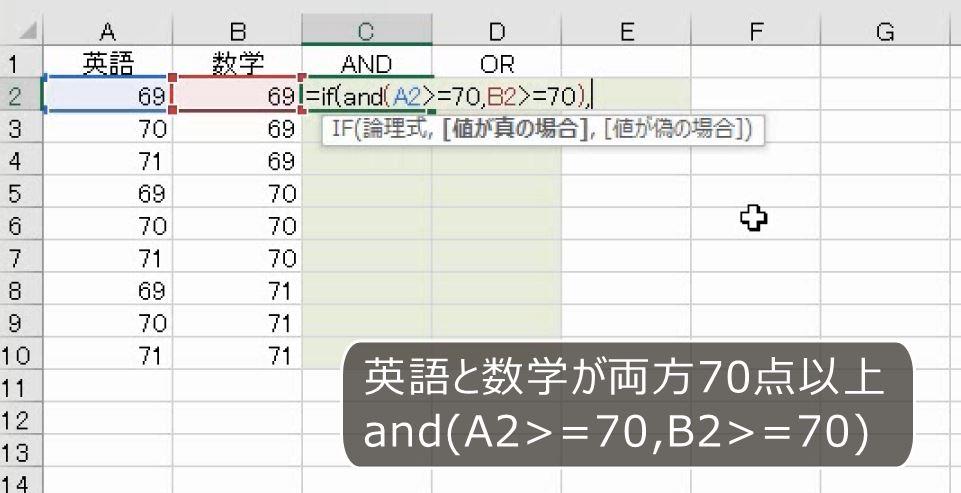 f:id:waenavi:20201009130151j:plain