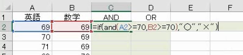 f:id:waenavi:20201009130154j:plain
