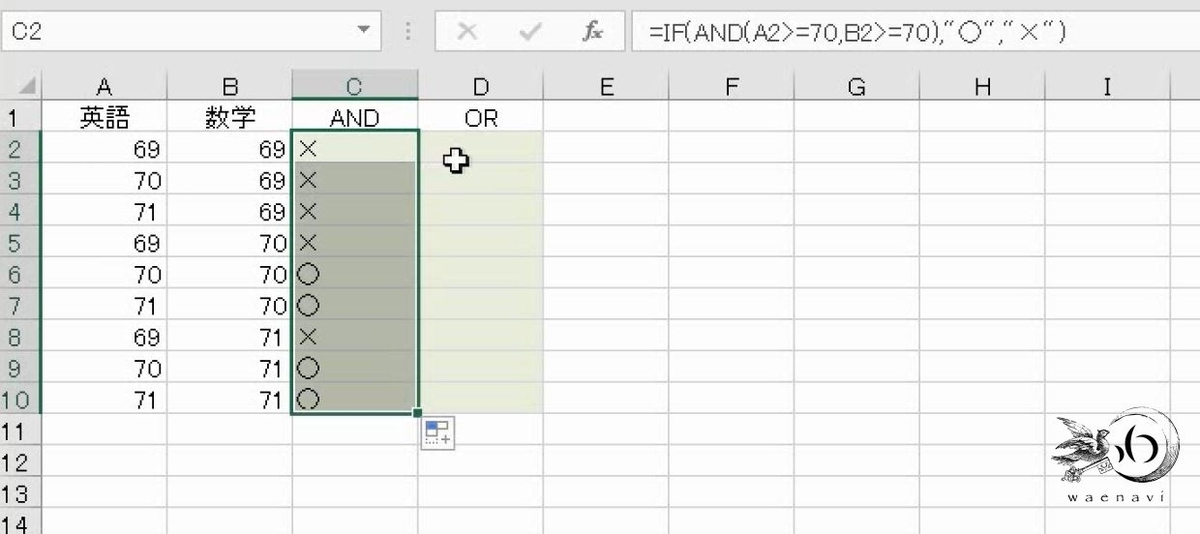 f:id:waenavi:20201009130158j:plain