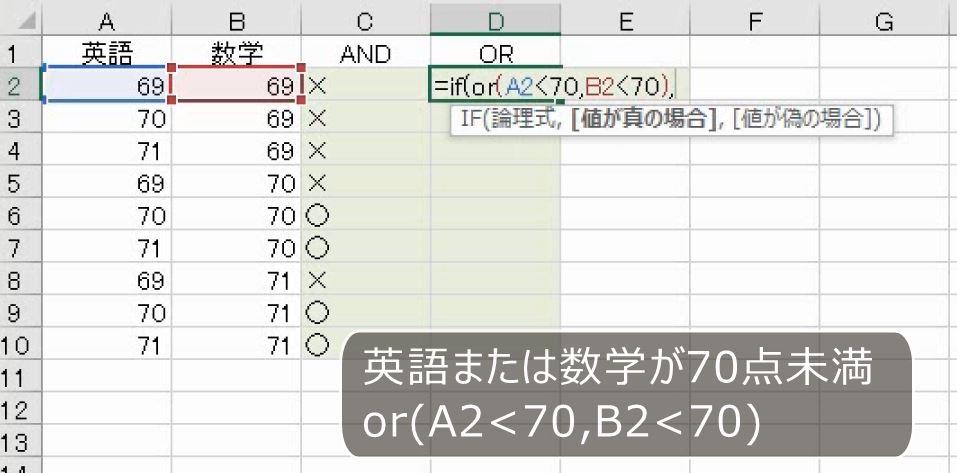 f:id:waenavi:20201009130207j:plain