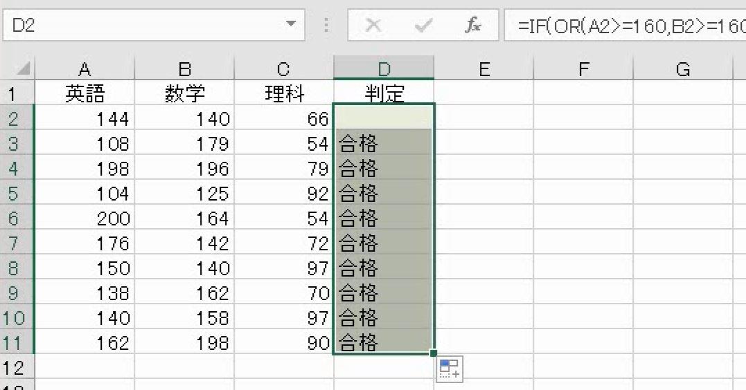f:id:waenavi:20201012111050j:plain