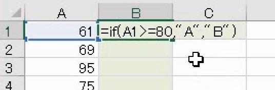 f:id:waenavi:20201012155950j:plain