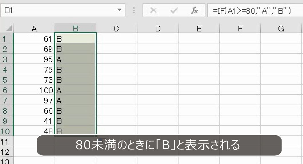 f:id:waenavi:20201012155952j:plain