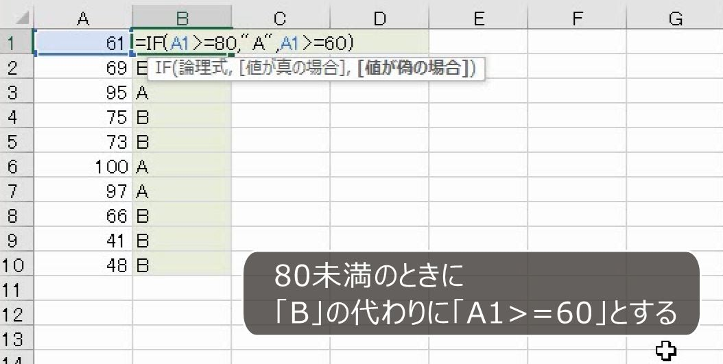 f:id:waenavi:20201012160153j:plain