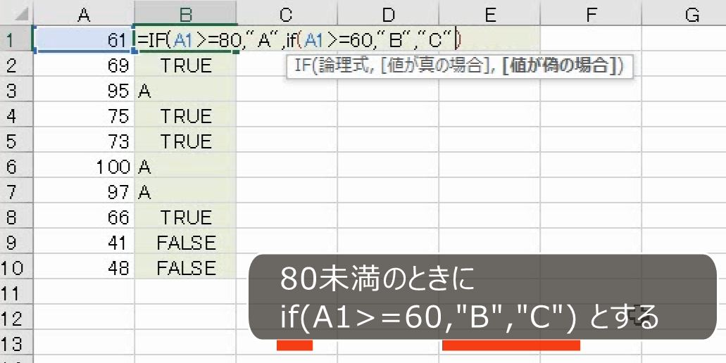 f:id:waenavi:20201012160207j:plain