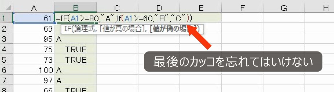 f:id:waenavi:20201012160210j:plain