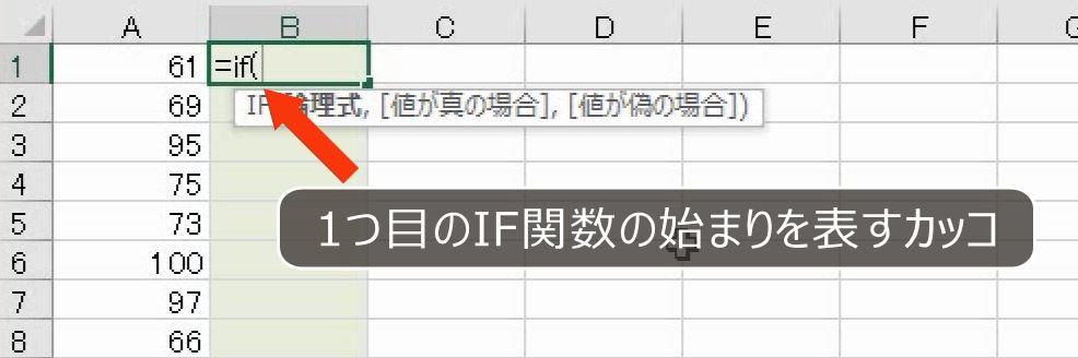 f:id:waenavi:20201012160433j:plain