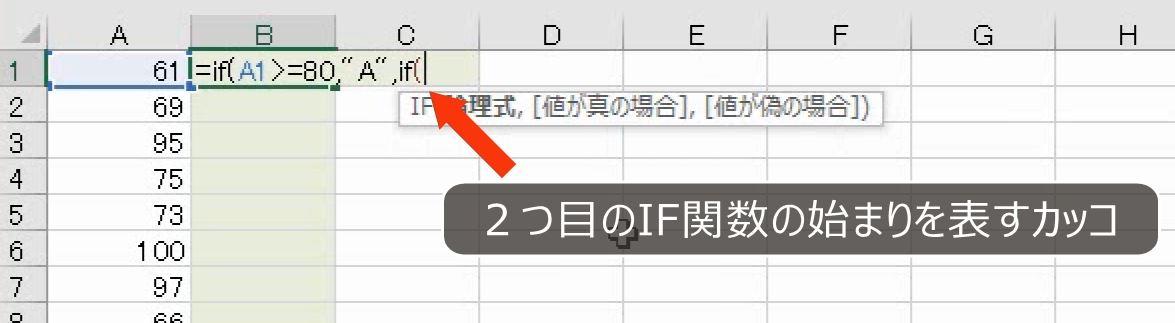 f:id:waenavi:20201012160436j:plain