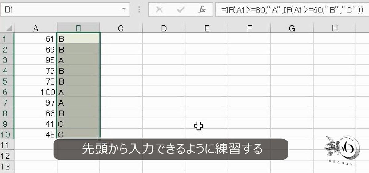 f:id:waenavi:20201012160451j:plain