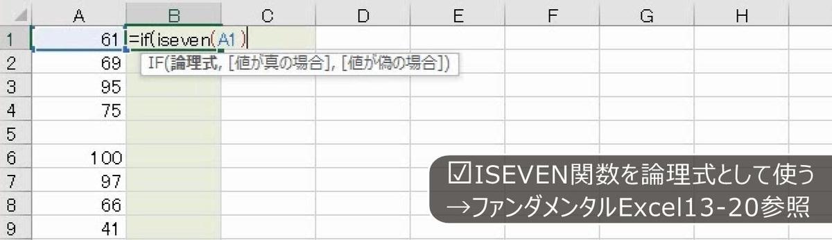 f:id:waenavi:20201012161505j:plain