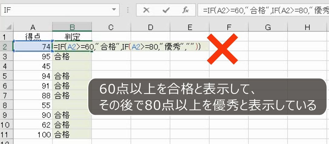 f:id:waenavi:20201012173834j:plain
