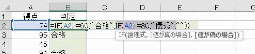 f:id:waenavi:20201012173901j:plain