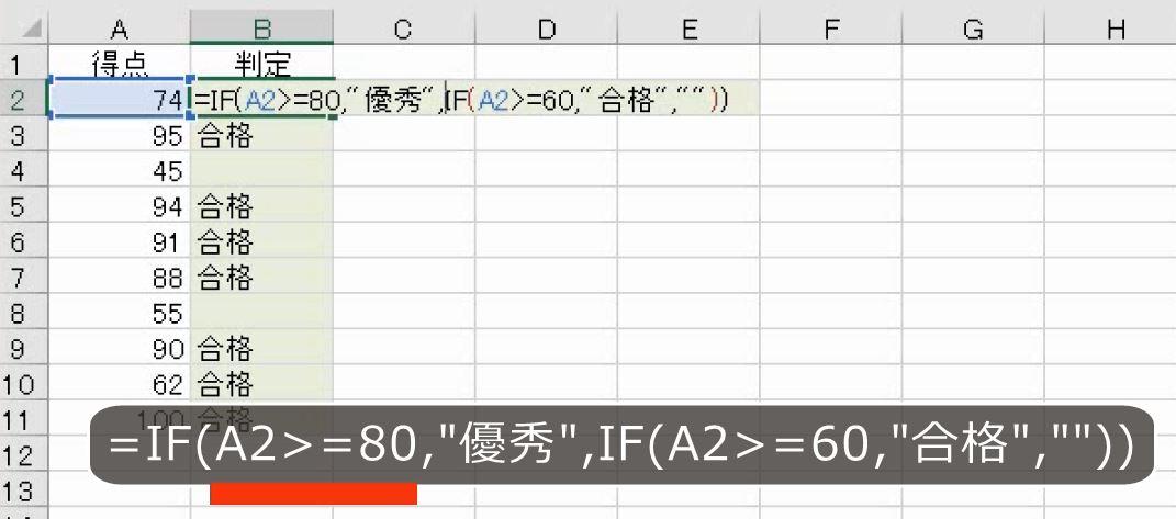 f:id:waenavi:20201012173904j:plain