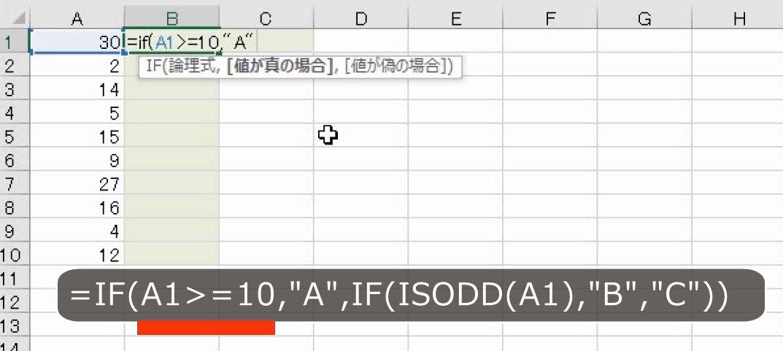 f:id:waenavi:20201012195404j:plain