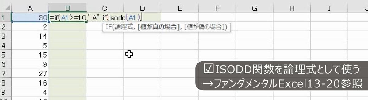 f:id:waenavi:20201012195407j:plain