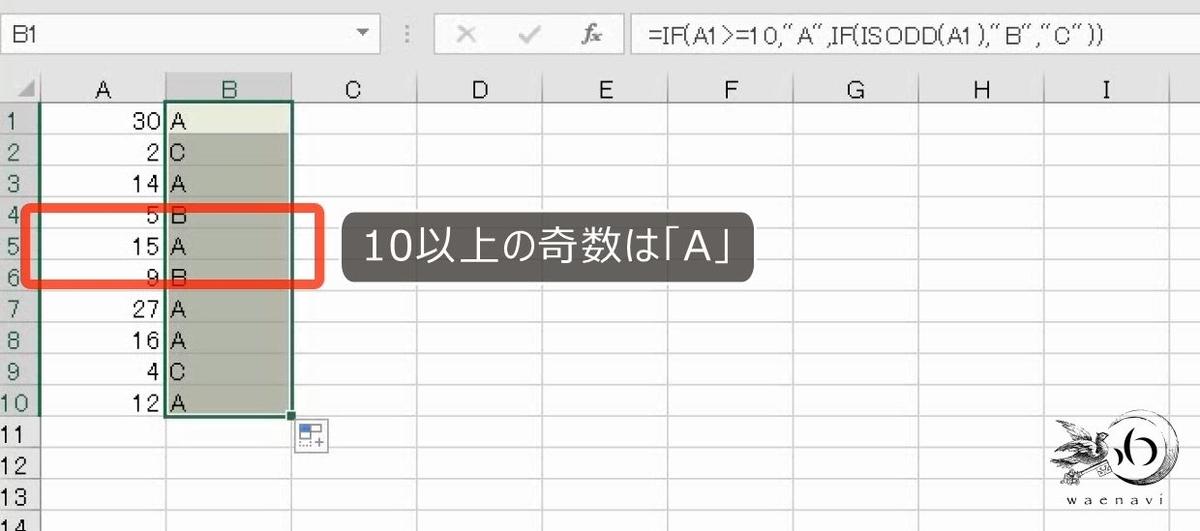f:id:waenavi:20201012195415j:plain