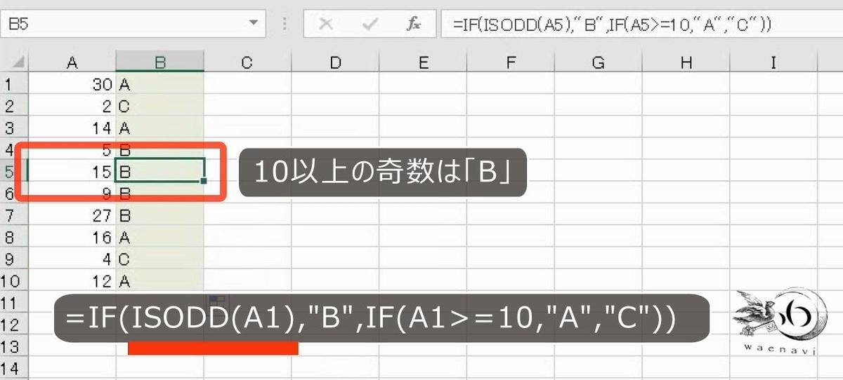 f:id:waenavi:20201012195455j:plain