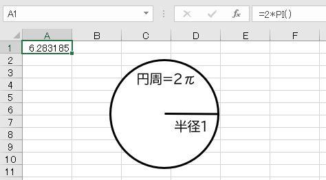 f:id:waenavi:20201014053038j:plain