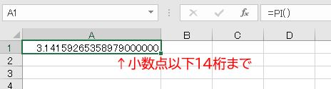 f:id:waenavi:20201014053253j:plain