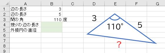 f:id:waenavi:20201014085551j:plain