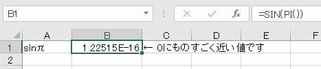 f:id:waenavi:20201014092633j:plain