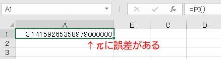 f:id:waenavi:20201014093309j:plain