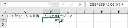 f:id:waenavi:20201014102606j:plain