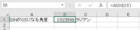 f:id:waenavi:20201014103431j:plain