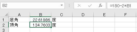 f:id:waenavi:20201014104813j:plain