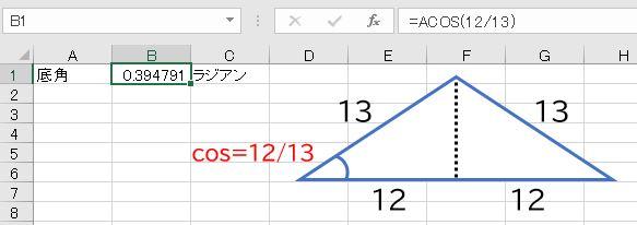 f:id:waenavi:20201014110620j:plain
