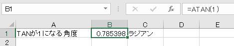 f:id:waenavi:20201014114625j:plain